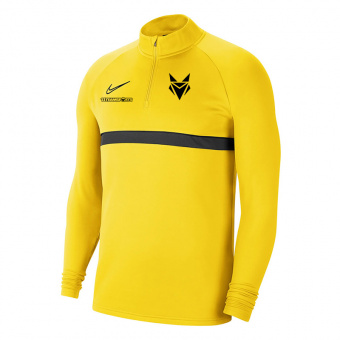 PROS united Nike Trainingssweater Gelb